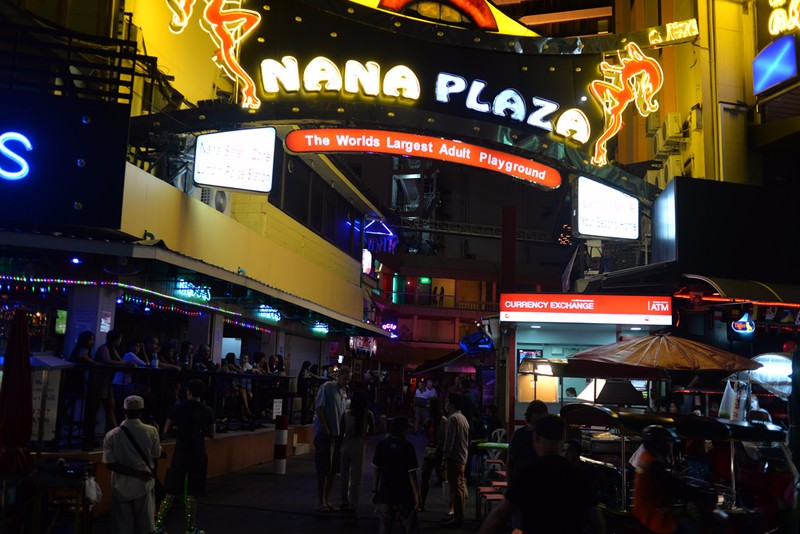 Nana Plaza.jpg