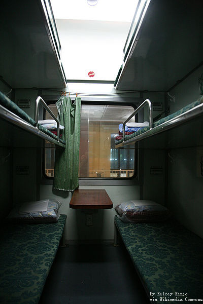 400px-Interior_Train_Vietnam.jpg
