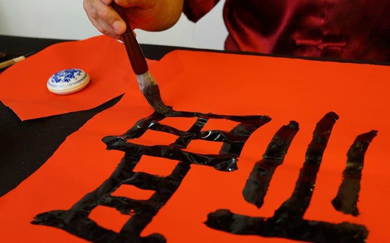 chinese-calligraphy-2884375_960_720.jpg