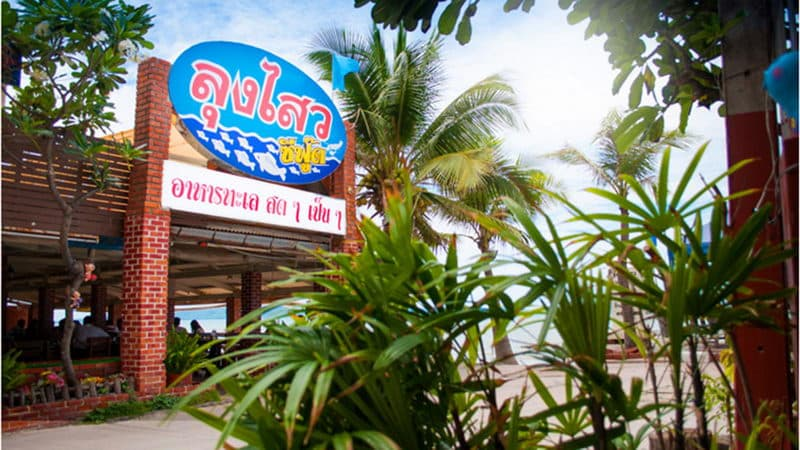 Lungsawai Seafood.jpg