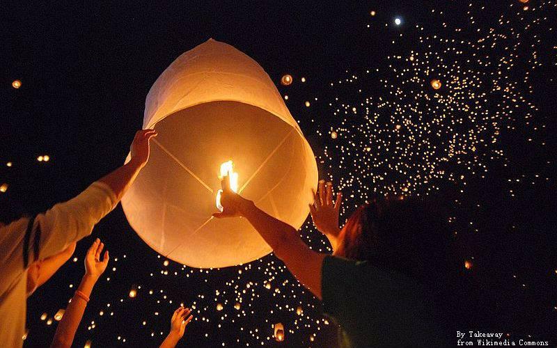 Loy Krathong Sky Lanterns