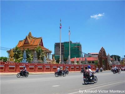 Phnom Penh pic