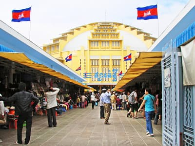 Central Market pic