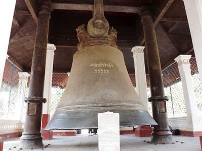 Mingun Bell pic