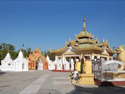 Kuthodaw Pagoda pic