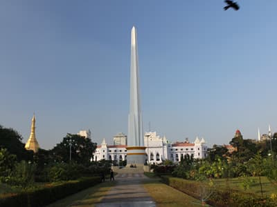 Myanmar's Independence Monument pic