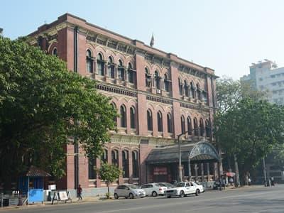 Yangon General Post Office