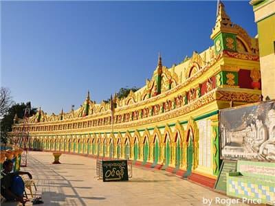 U-Min Thone Se Pagoda