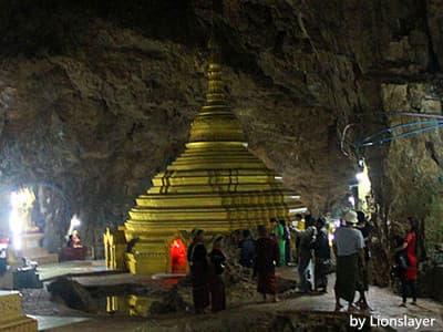 Peik Chin Myaung