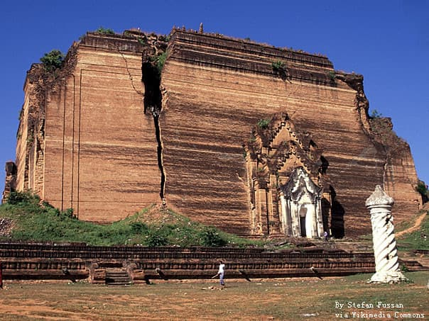 Mingun Pagoda Complex pic
