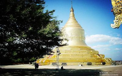 Lawkananda Pagoda