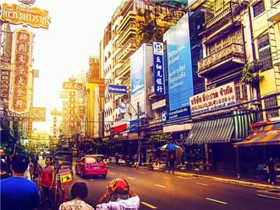 Thailand China Town