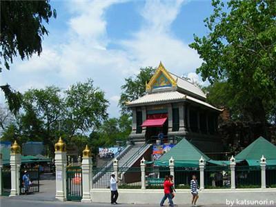 Wat San Phra Kan