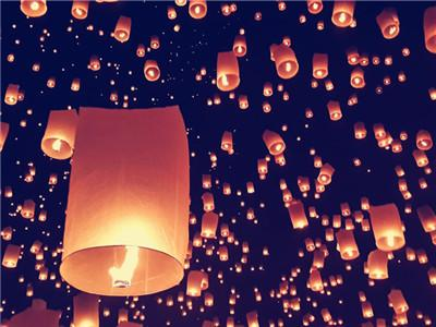 Yeepeng Lantern Festival
