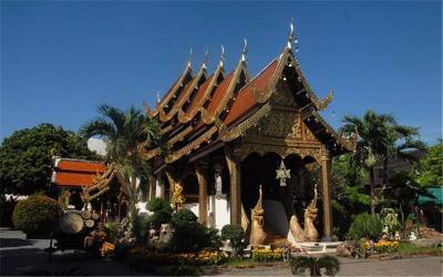 Wat Gate karam