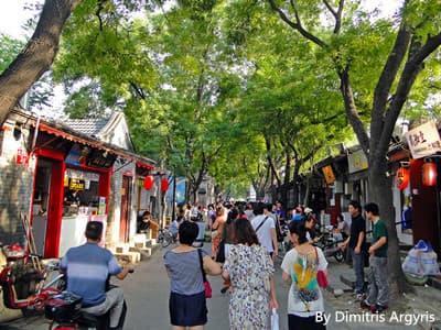 Nan Luo Gu Alley