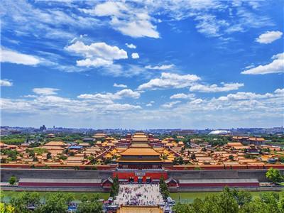 Jingshan Park (Panorama view of Forbidden City)