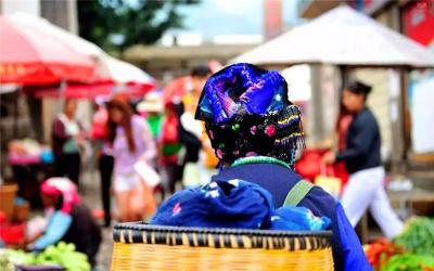 Xizhou Market