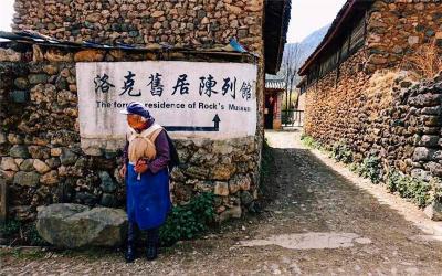 Yuhu Village Locke's former residence