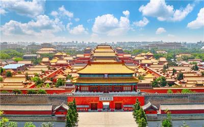 Jingshan Park (Panorama view of Forbidden City)