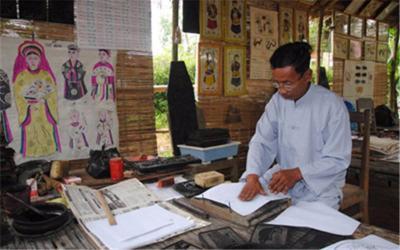 Sinh Folk Painting Village