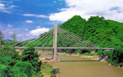 Dakrong Suspension Bridge