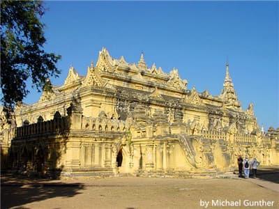 Maha Aungmye Bonzan Monastery (Ok Kyaung)