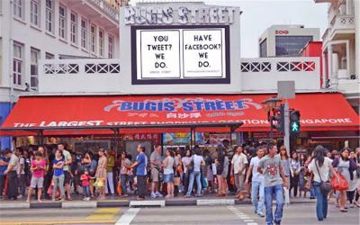 Bugis Village Shopping Street
